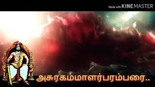 Vishwakarma kammalar gana song Tamil