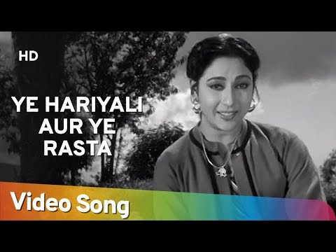 Ye Hariyali Aur Ye Rasta (HD) | Hariyali Aur Rasta (1962) |  Manoj Kumar | Mala Sinha