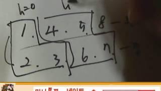 리얼 음악이론 16강 [화성학,재즈jazz화성학강좌]