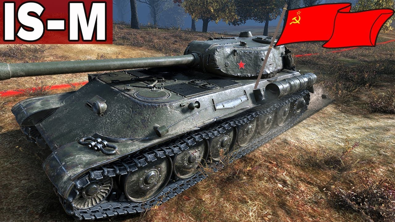 NOWA LINIA ZSRR – IS-M – World of Tanks