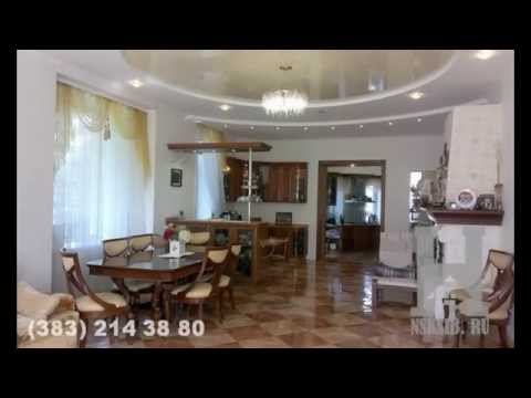 Недвижимость в Новосибирске, жилая, коммерческая