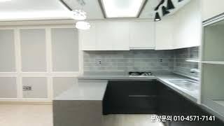 서울 안의 타운하우스 북한산타운힐즈 강북구 수유동