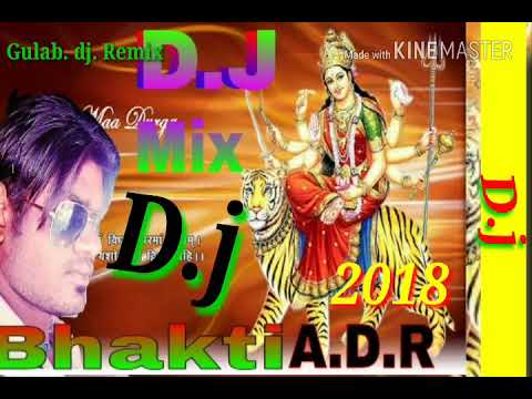 Dj Bhojpuri Bhakti Mix Suparhit 2018 Song Gana 6280066751