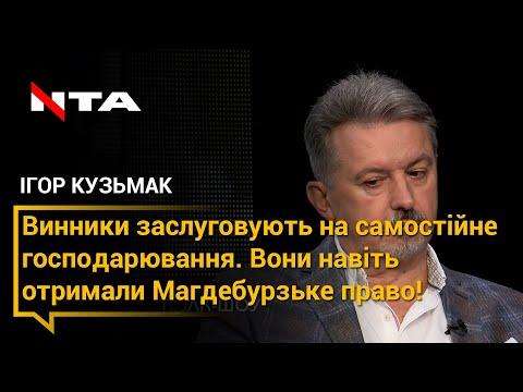 Телеканал НТА: Архітектор пояснив чому маленькі Винники розвиваються краще, аніж Львів