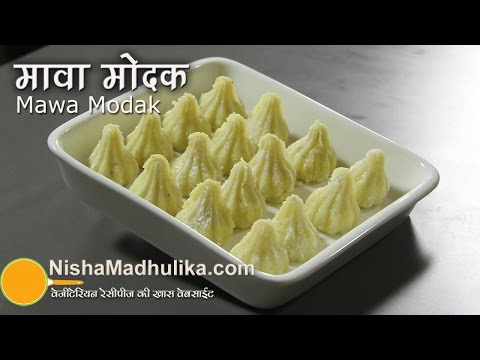 Mawa Modak Recipe - Milk Powder Modak Recipe