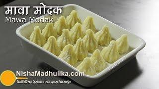 Mawa Modak Recipe - Milk Powder Modak Recipe