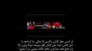 Waleed Al Shami ... Ahebah Kolesh - Video Clip - وليد الشامي ... أحبه كلش - فيديو كليب