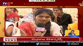 TV5 College Connect Madanapalle Institute of Technology & Science TV5 News