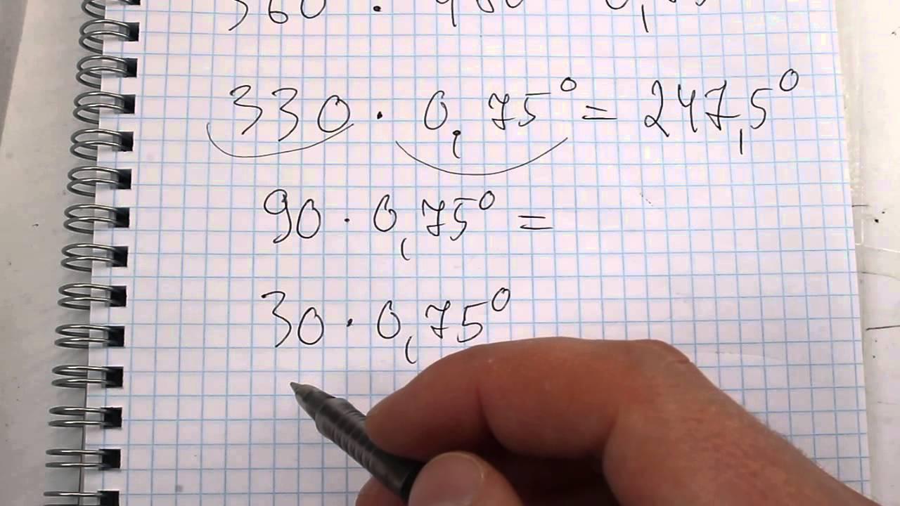 математика гдз 1708 5 виленкин класс