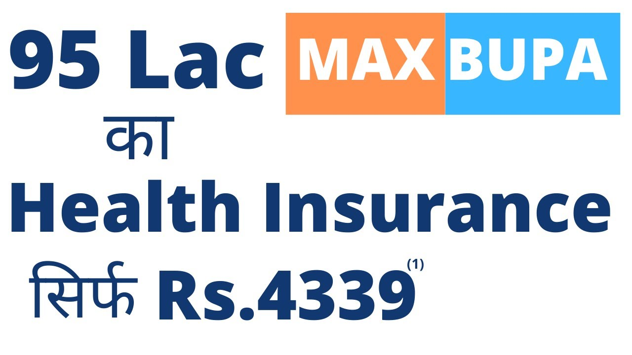 Max Bupa Health Recharge Plan | Max Bupa Super Top Up | in ...