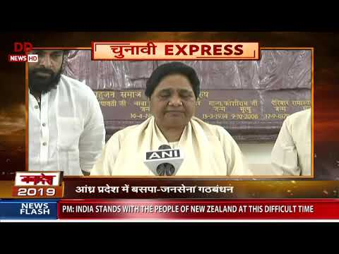 Chunavi Express: Election updates throughout the day