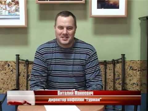 знакомства белгород днестровский
