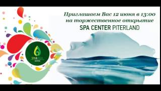 SPA-CENTER PITERLAND(, 2015-06-08T08:40:17.000Z)
