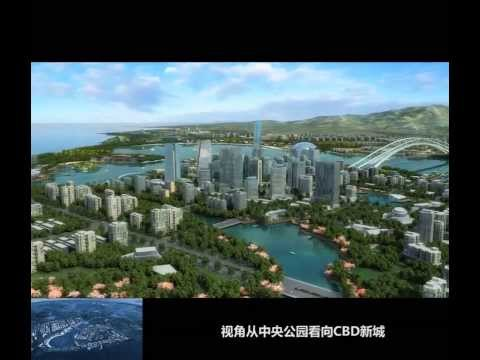 Meishan Island - Ningbo China B