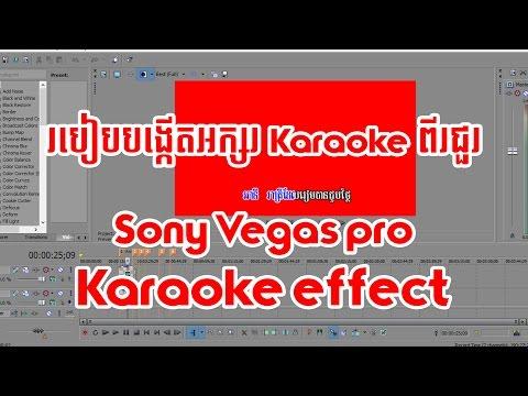 Sony Vegas pro 11, 12, 13, 14 - Karaoke effect | របៀបបង្កើតអក្សរ Karaoke