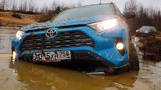 Download ЖЕНСКИЙ OFF-ROAD. Новый VW TIGUAN против TOYOTA RAV4 Mp3 and Videos