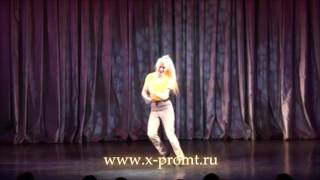 "Танец степ (чечетка). Школа танцев ""Экспромт"" СПб"