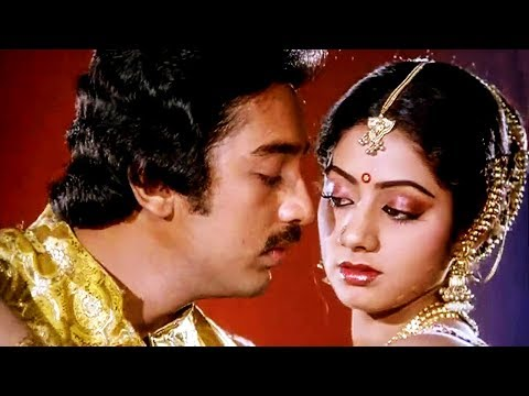 Neela Vana Odayil HD Video Songs # Vazhvey Maayam # Tamil Hits Songs # Kamal Haasan,Sridevi