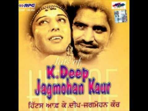 tere manje utte bhabi - Best of K deep and Jagmohan kaur