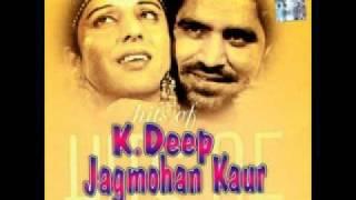 tere manje utte bhabi best of k deep and jagmohan kaur