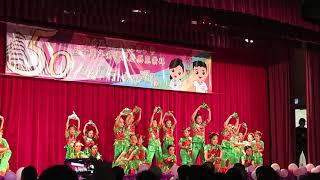 Publication Date: 2019-01-20 | Video Title: 基慈50週年中國舞