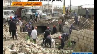 Urban version of the Labor Intensive Works Program (LIWP)