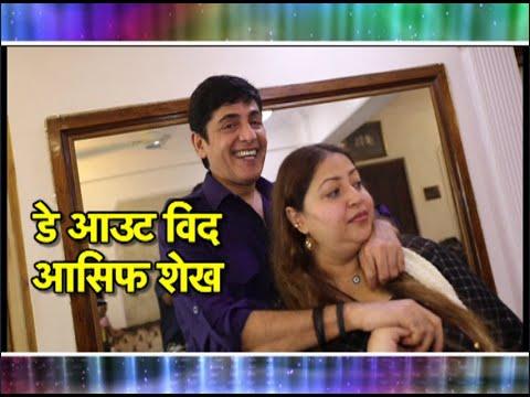 Download Dayout With Asif Sheikh aka Vibhuti Of Bhabhiji Ghar Par Hain!