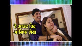 Dayout With Asif Sheikh aka Vibhuti Of Bhabhiji Ghar Par Hain!