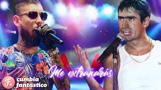 Gambar cover Ulises Bueno ft El Potro Rodrigo - Me extrañaras │ INEDITO │ LETRA