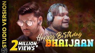 Happy Birthday Bhaijaan | Studio Version | Anubhav Mohanty | Humane Sagar | Neel Mohapatra