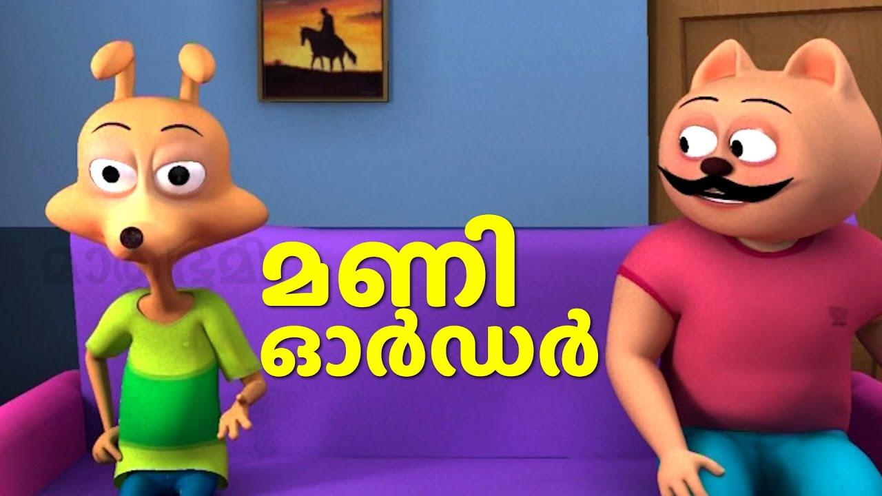 Download ഒരു മണി ഓര്ഡര് തന്ന പണി | Meesha marjaran episode 12 | malayalam cartoon | Balabhumi