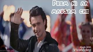 Prem ni aa mausam Che     A Gujarati Song    For Whatsaap Status