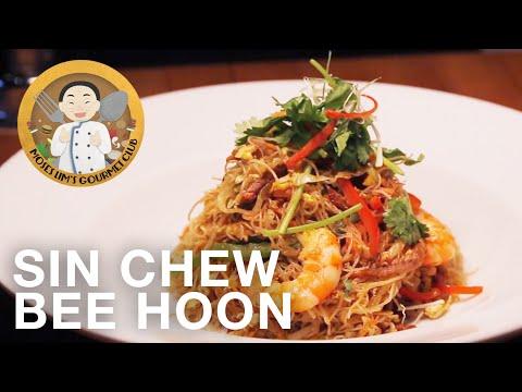 Street Food Series #9 : Sin Chew Bee Hoon