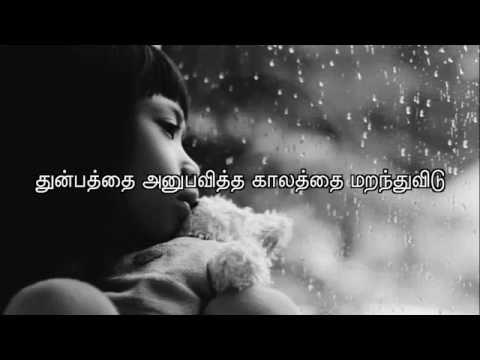 தினம் ஒரு சிந்தனை - 18 | செந்தமிழன் சீமான்