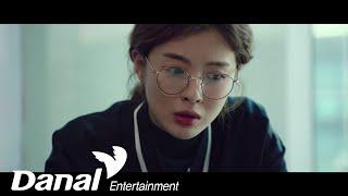 Savage Killer / Lee Sun Bin Video