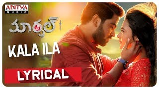 Kala Ila Lyrical  || Marshal Songs || Srikanth, Adaka Abhay, Megha Choudary