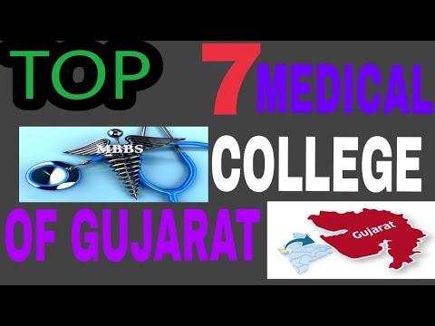 TOP 7 MEDICAL COLLEGE OF GUJARAT