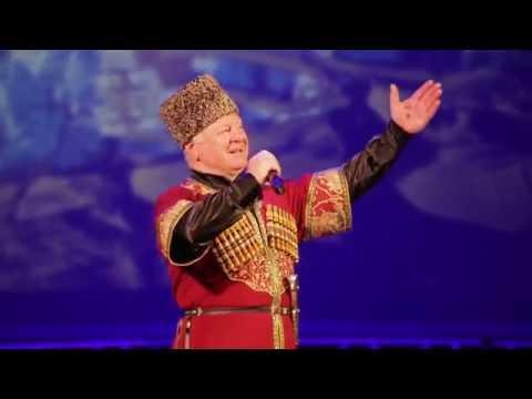 08 Тагир Курачев и анс. «Дагестан»