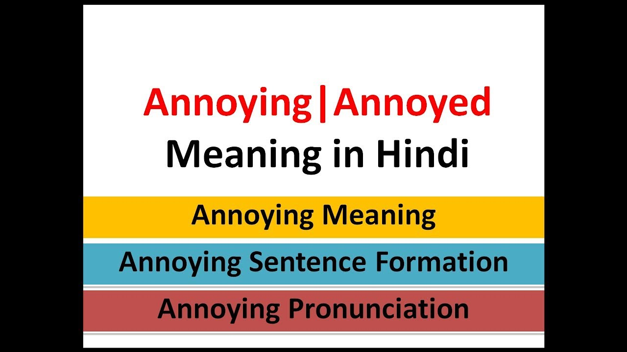 Download Annoying meaning in hindi with example | Annoyed Meaning in Hindi