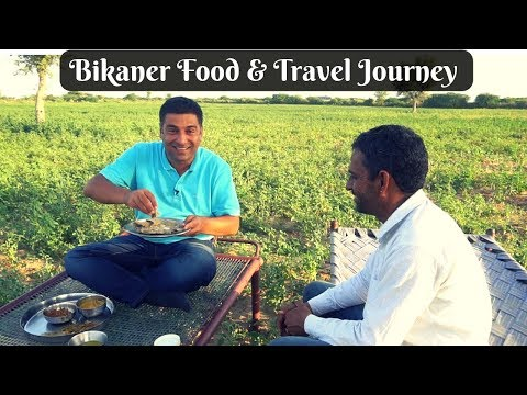 2 days in Bikaner: Rajasthan , Food & places to visit
