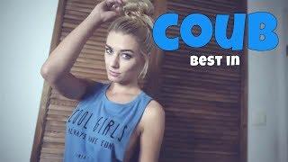 Лучшее в COUB ПРИКОЛЫ | BEST COUB 2018 #...