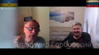 Три коротких диалога с украинцами. Июль 2019.