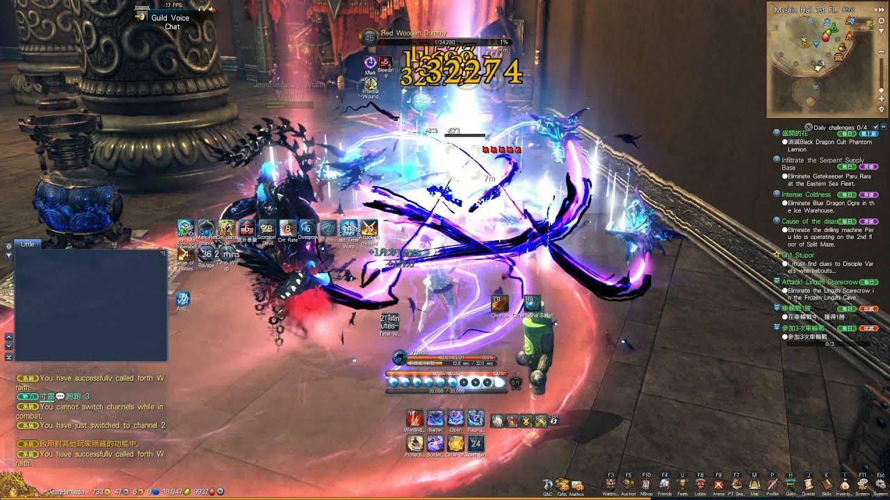 Warlocks Dragons: WarLock New Effects Dragon Skill [20.10