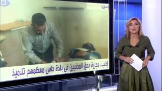 #أنا_أرى ارتفاع حصيلة الضحايا في بلدة حاس بريف إدلب