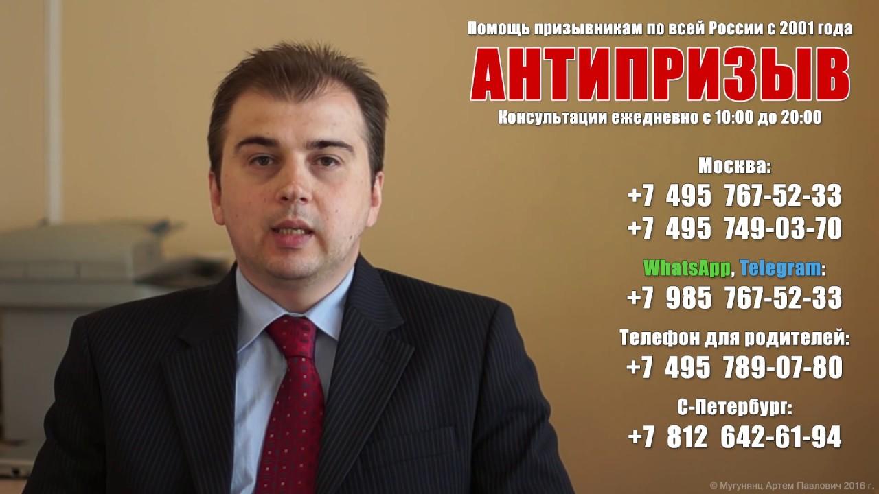 Помощь юриста гражданство семейное право Евдокима Огнева улица
