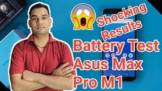 Asus Zenfone Max Pro M1 6GB RAM Battery Test - Max Pro Battery Test After Update