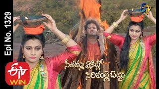 Seethamma Vakitlo Sirimalle Chettu | 4th December 2019  | Full Episode No 1329 | ETV Telugu