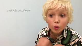 Бабочкарий - познавательный подарок для деток