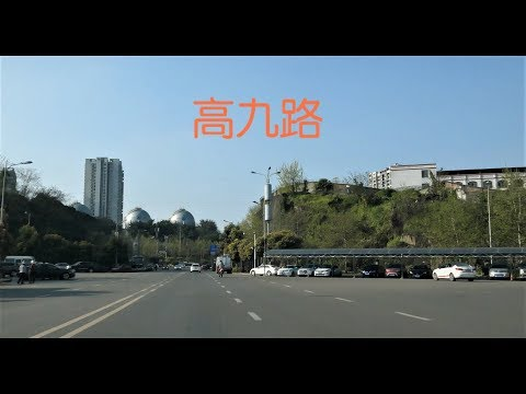 Drive on the gaojiu road in chongqing, China, which is known as the Manhattan of the east4K