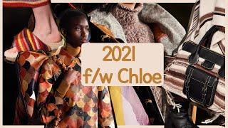 지속가능한 패션을 제시하는 2021년 f/w Chole…